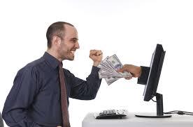предложение денег
